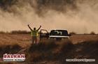 Balkan Marathon Rally 2012 - AUTO 4x4 & BUGGY
