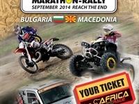 """Africa Eco Race"" näher zu ...""Balkan Marathon Rally 2014"" !"