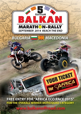 """Africa Eco Race"" is close to ... ""Balkan Marathon Rally 2014"" !"